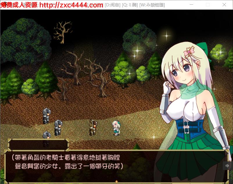 琳特·路克羅茲~聖盾騎士 Ver1.04汉化版 【RPG/汉化/600M】